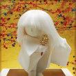 ミュージアム巡り 自然を愛でる 祈りの舞