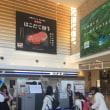 早朝からの函館空港