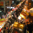 12月15日(木)川口神社でおかめ市があります