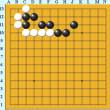 囲碁死活696官子譜