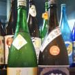 関東地方の日本酒 其の41
