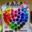 トンボ鉛筆 水性カラーサインペン「プレイカラーKスペシャルセット」