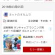 【悲報】AV女優・明日花キララさんから大事なお知らせ・・・@VIPPER速報