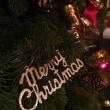 2番目のクリスマスツリー