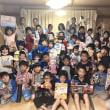 2017山中湖キッズキャンプ 二日目