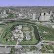 Google Earth がわかりやすくなりました。