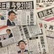 台風一過、芦田川は大増水でした。竹ヶ端に向かう途中で通行止め!それから、総選挙、与党大勝!!
