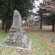 札幌歴史散歩 10 中央区・北海道神宮(2)