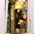 カレーキッチンガサ/カレー/元町