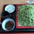 緑のお蕎麦