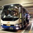 JR東海バス 744-15956