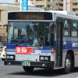 西肥 F463