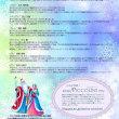 【12/24】クリスマスコンサートチケット発売中!