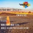PastelClock みちしるべライブツアー