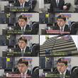 小沢vs地検の裏での故中川氏と( ゜⊿゜ )氏のAAネタ