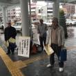 新幹線敦賀開業後も在来線特急存続を!住民アンケートはじまる