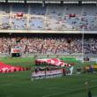 リポビタンDチャレンジカップ 日本×オーストラリア