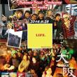 大阪ツーマンLIVEのご案内です。