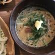 西荻窪ランチ 『Chill Mie Cafe 』 ・・・夏メニュー!