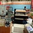 イオンモール幕張新都心にて「北陸信越うまいもの市」に橘倉商品並んでおります!