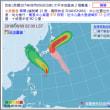 颱風強度及其定義(台風の強さと定義)