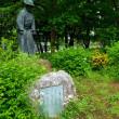 ありがとう! 新宿中央公園 開園50周年