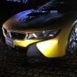 i8 Protonic Frozen Yellow