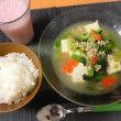 香味野菜で朝ごはん。