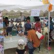 川西町スポーツカーニバル