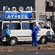 八千代町長選挙