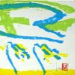 藤井満、暑中見舞い版画、39
