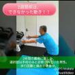 腰痛改善の一例