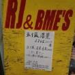 2017年5月30日西宮北口RJ&BME'S五十嵐浩晃ライブ