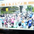 愛媛マラソン 2017 2月12日