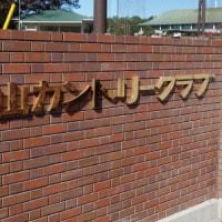 東松山カントリークラブ様サイン工事