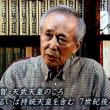 聖徳太子さんの実像が判ってきてます !!! ~ NHK「歴史秘話ヒストリア ~ 聖徳太子の柩 伝説のその先に」より
