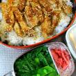 豚肉のゴマ生姜焼き・・・おっと弁