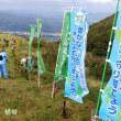 第12回 上沼の森 植樹祭