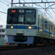 2017年12月11日 小田急 柿生 8055F
