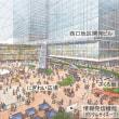 国道15号・品川駅西口駅広場の事業計画