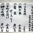 9/5(水)第10回どんぶらこっこ:ゑ彦印〜小ゑん・彦いち二人会〜
