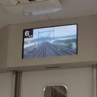 近鉄名古屋駅から名阪特急「アーバンライナーplus」に乗車