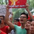 ベトナムの工場でストライキ!宝成の従業員4人を逮捕。