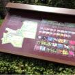品川駅近くの「みどりリゾート」