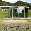 いざ・・!「 直島 」へ~♪(美術館エリア編)