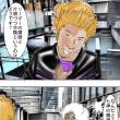 漫画ー781ページ
