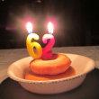 誕生日です、うれしいこと、けいこ