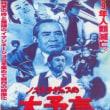 東京国際フォーラムで「冨田勲映像音楽の世界」を見た(3)