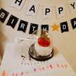嬉しい誕生日♪