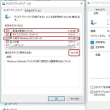 Windows 10 バージョン 1709 (Fall Creators Update)へアップデート後、ディスクのクリーンアップをチェックすると32.6GBも削除可能領域がありました。